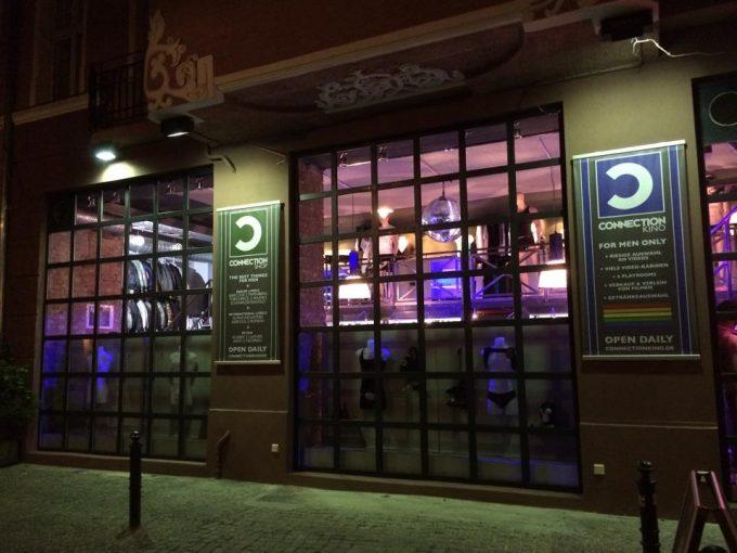 Connection Shop